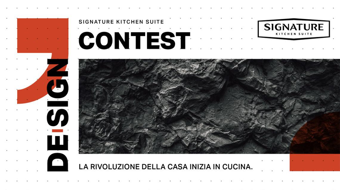 Signature Kitchen Suite ha creato un contest rivolto ai protagonisti dell'architettura